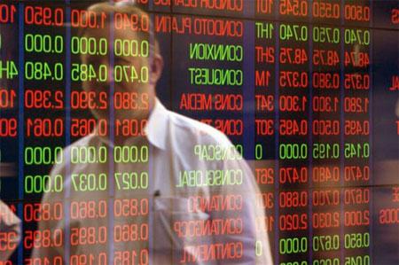 Операции на финансовых рынках